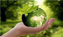 中国林业生态发展促进会绿色金融委员会简介