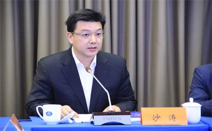 沙涛秘书长做客凤凰卫视谈亚马逊大火