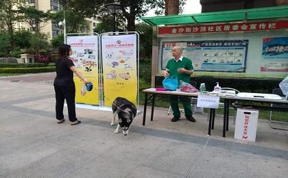 北京29项不文明行为下月起依法治理