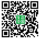 扫码关注生态中国